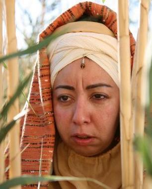 Amal Al Atrache