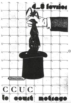 クレルモンフェラン-国際短編映画祭 - 1980