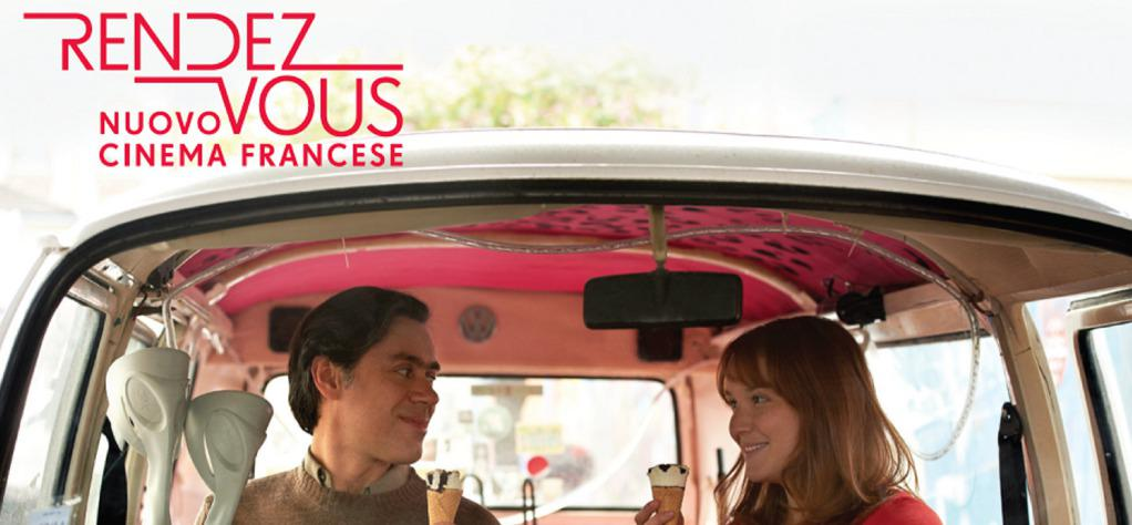 6e Rendez-Vous avec le Nouveau Cinéma Français à Rome
