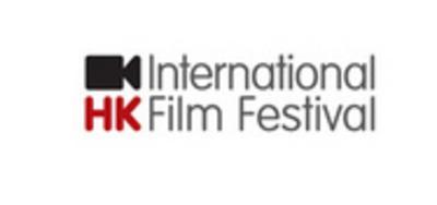 Hong Kong International Film Festival - 2003
