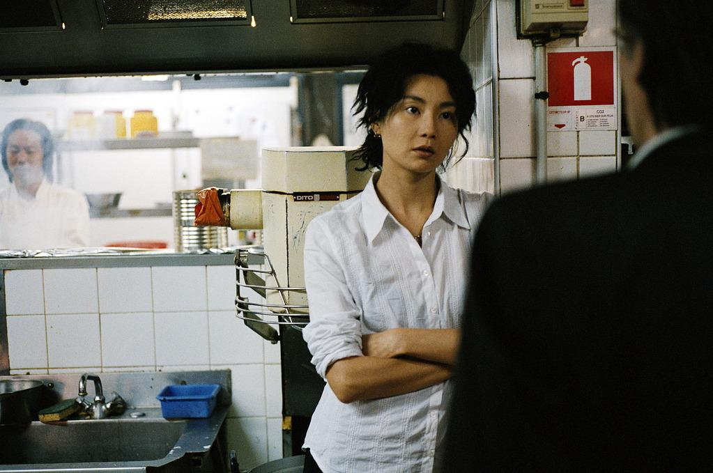 Taipei Golden Horse Film Festival - 2004