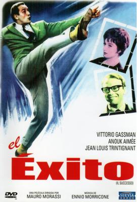 El Exito - Jaquette DVD Espagne