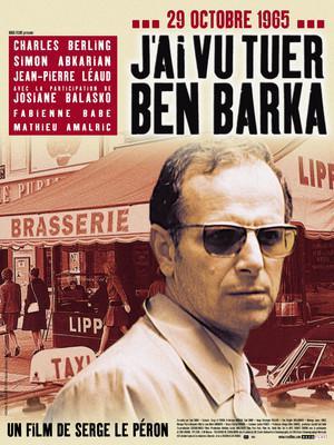 J'ai vu tuer Ben Barka / 仮題:私はベン・バルカを殺すところを見た