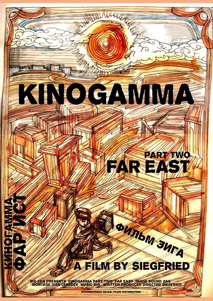 Kinogamma - Part Two: Far East