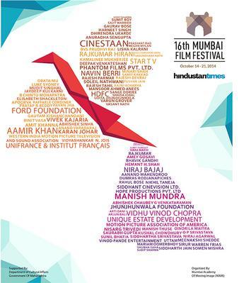Festival du film de Mumbai - 2014