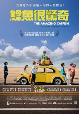 Les Drôles de poissons-chats - poster - Taïwan
