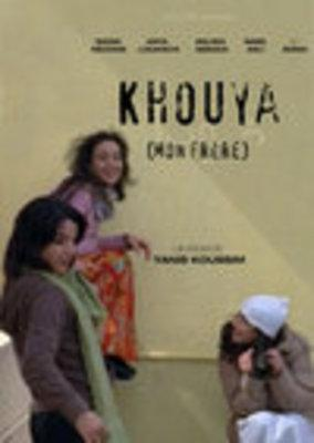 Khouya (My Brother)
