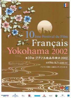 Festival du film français au Japon - 2002