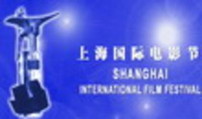 Shanghai - International Film Festival - 2005