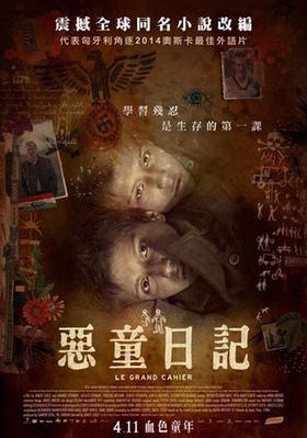Le Grand Cahier - poster - Taïwan