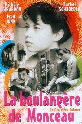 The Bakery Girl of Monceau - Poster France