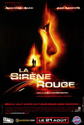 La Sirène rouge / 赤いサイレン