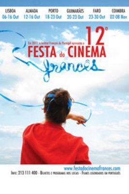 リスボン フランス映画祭 - 2011