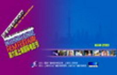 Shanghai - Festival Internacional de Cine - 2002