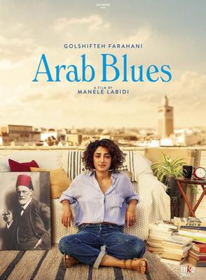 Arab Blues - International