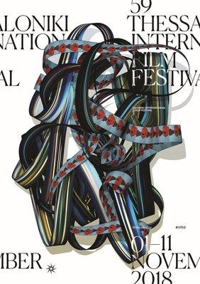 Tesalónica - Festival Internacional de Cine - 2018