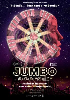 Jumbo - Thailand