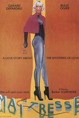 Maîtresse (Amante, querida, p...) - Poster Etats-Unis