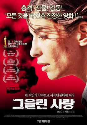 Incendies - Poster Korea