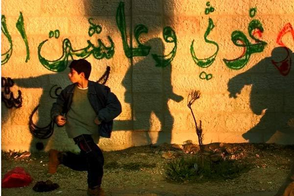 Beirut - International Film Festival - 2004