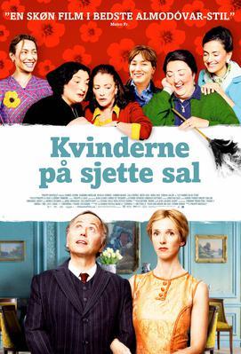 Les Femmes du 6e étage - Poster - Danemark