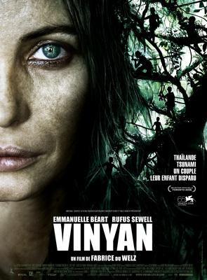 Vinyan/恋態島