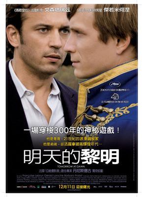 Demain des l'aube - Poster - Taïwan