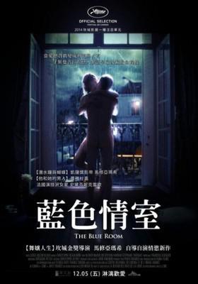 La Chambre bleue - poster - Taïwan