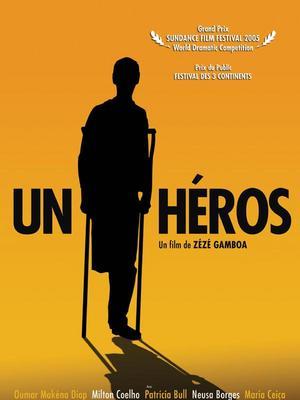 Un heros / 仮題:ヒーロー