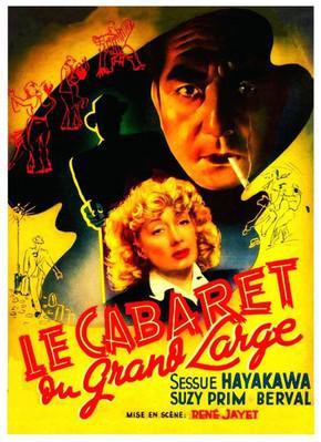 Le Cabaret du Grand Large