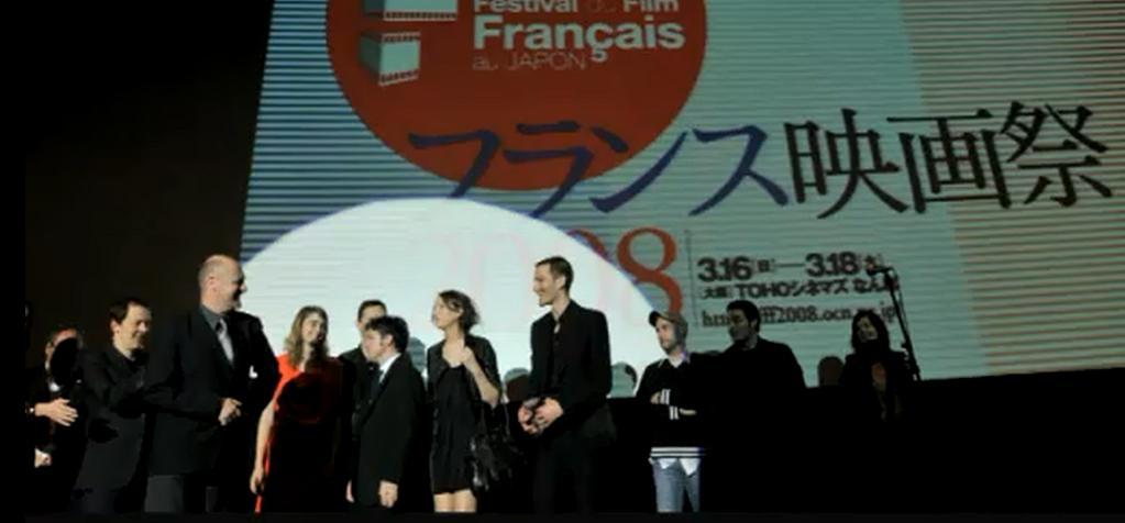 Bande-annonce du Festival du Film français au Japon 2008