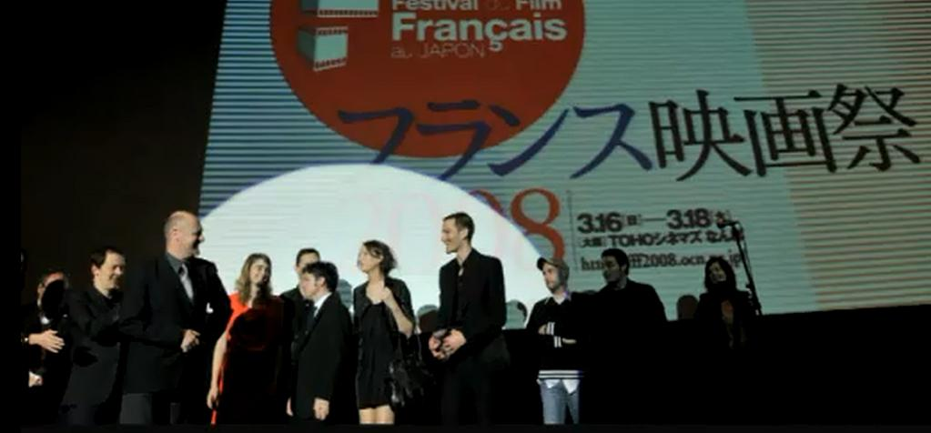 Trailer : French Film Festival in Japan 2008