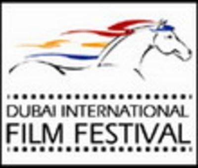 Festival international du film de Dubai