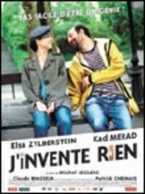 J'invente rien / 仮題:何も思いつかない