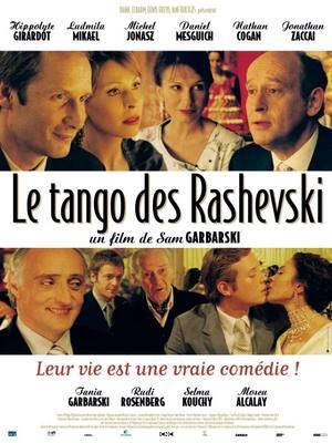 The Rashevski's Tango
