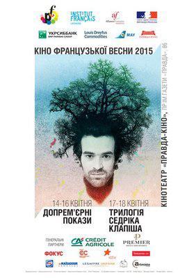 Printemps français en Ukraine - 2015