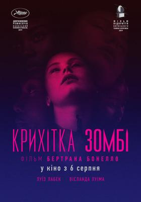 Zombi Child - Ukraine