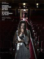 Festival Internacional de Cine Fantástico y Terror de San Sebastián  - 2011