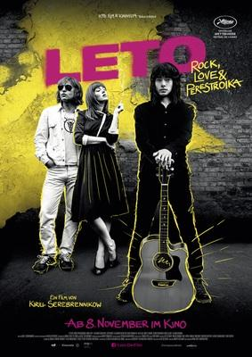 Leto (The Summer) - Poster - Germany