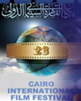 Cairo - International Film Festival - 2004