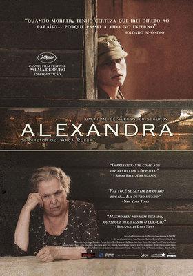 Alexandra - Poster - Brazil
