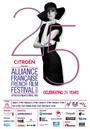 Melbourne - Gira del cine francés - 2014