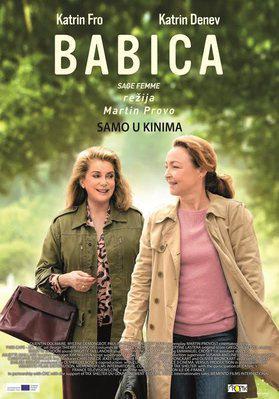 Dos mujeres - Poster - Bosnia