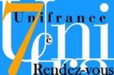 Rendez-vous du cinéma français (Encuentro de cine francés) - Paris - 2005