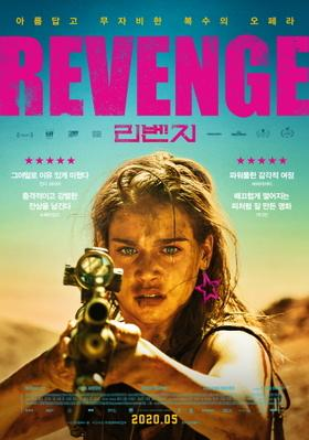 Revenge - South Korea