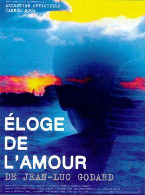 Éloge de l'amour - Poster France