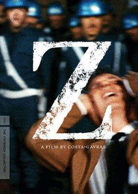Z - Poster - USA - © Criterion