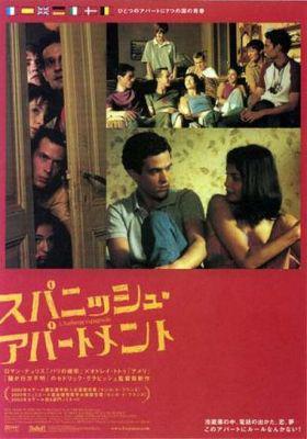 L'Auberge espagnole - Poster - Japan 3