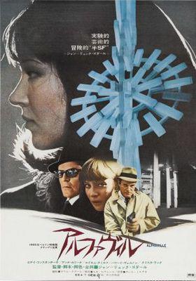 Alphaville - Poster Japon