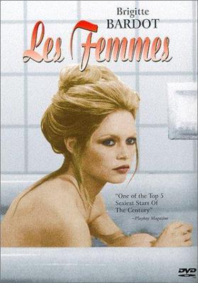 Les Femmes - Jaquette DVD France